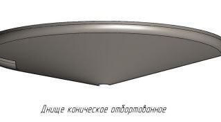 cone_floor_320x200_78a.jpg