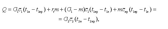Расчет пластинчатого теплообменника: Формула 2