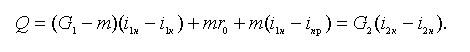 Расчет пластинчатого теплообменника: Формула 5