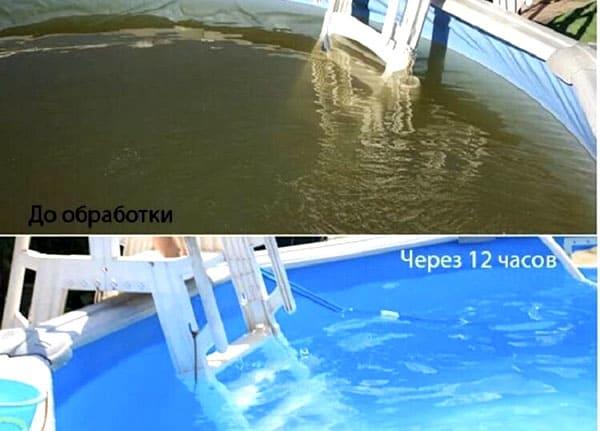 Пергидроль – это наиболее эффективное средство для очистки водоёма