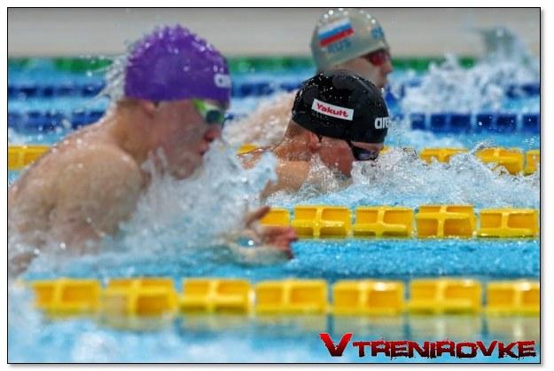 виды спортивного плавания