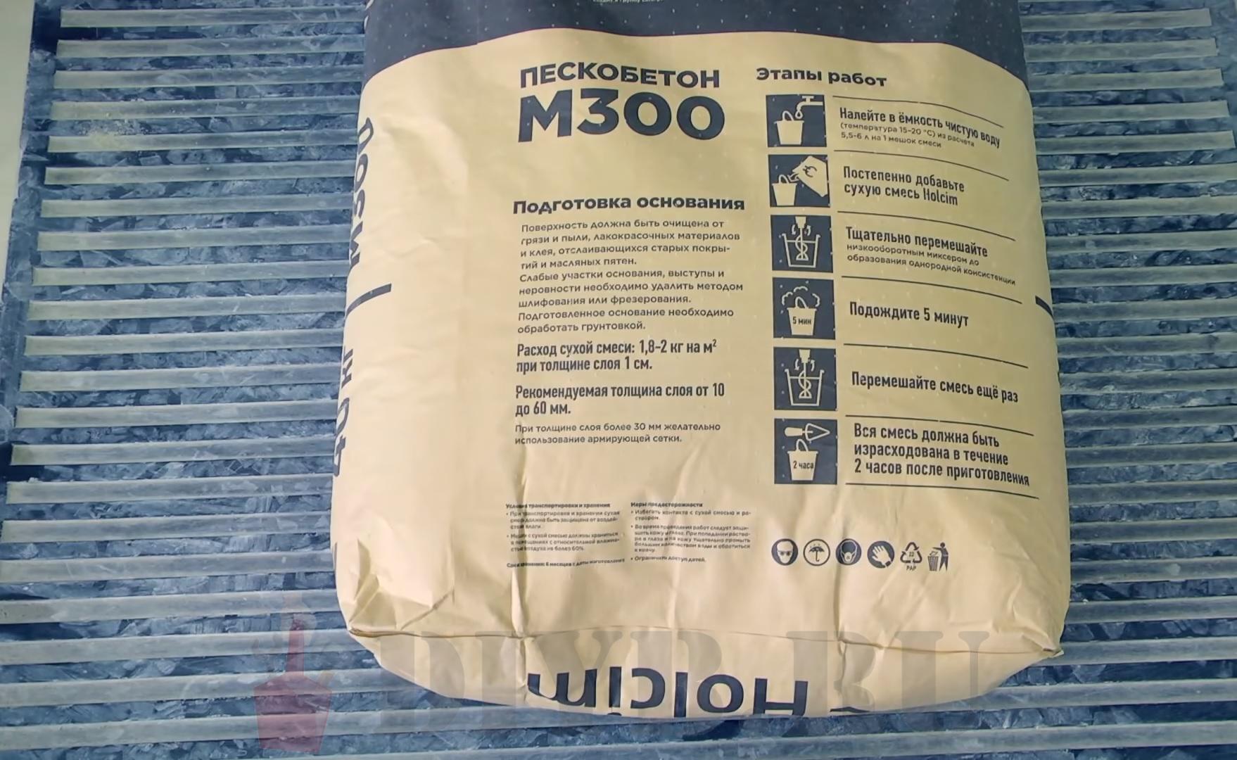 Цемент марки М300 (состав)